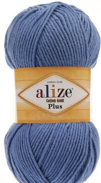 Пряжа Alize Cotton gold plus цвет синий электрик 303