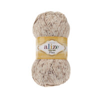 Пряжа Alize Cotton gold plus цвет 6841